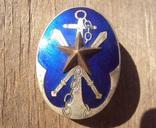 Резервист офицерский с голубой эмалью + бонус., фото №4