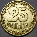 25 Копеек 1992 год.(Бублики)., фото №2