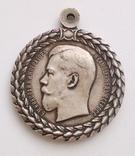 Медаль «За беспорочную службу в полиции», фото №2