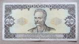 Україна 20 гривень 1992 року (Гетьман)