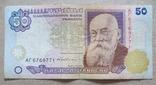 Україна 50 гривень  (Гетьман) серія АГ