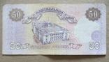 Україна 50 гривень  (Гетьман) серія АЛ фото 2