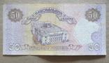 Україна 50 гривень  (Гетьман) серія АМ фото 2