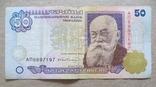 Україна 50 гривень  (Гетьман) серія АП