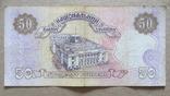 Україна 50 гривень  (Гетьман) серія АП фото 2