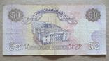 Україна 50 гривень  (Гетьман) серія АР фото 2