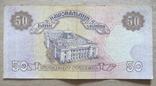 Україна 50 гривень  (Гетьман) серія АС фото 2