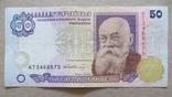 Україна 50 гривень  (Гетьман) серія АТ