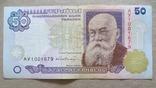 Україна 50 гривень  (Гетьман) серія АУ