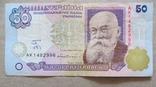 Україна 50 гривень  (Гетьман) серія АК