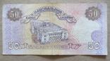Україна 50 гривень  (Гетьман) серія АК фото 2