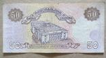 Україна 50 гривень  (Ющенко) серія БВ фото 2