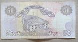 Україна 50 гривень  (Ющенко) серія БГ фото 2