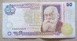 Україна 50 гривень  (Ющенко) серія БД