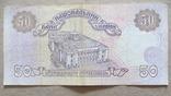 Україна 50 гривень  (Ющенко) серія БД фото 2