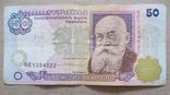 Україна 50 гривень  (Ющенко) серія БЕ