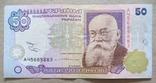 Україна 50 гривень  (Ющенко) серія АЧ