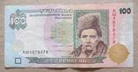Україна 100 гривень  (Гетьман) серія АШ