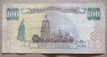 Україна 100 гривень  (Ющенко) серія АЙ фото 2