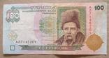 Україна 100 гривень  (Ющенко) серія АЛ