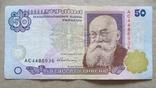 Україна 50 гривень  (Гетьман) серія АЄ