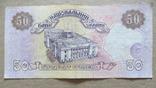 Україна 50 гривень  (Гетьман) серія АЄ фото 2