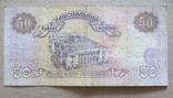 Україна 50 гривень  (Гетьман) серія АЖ фото 2