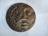 Настольная медаль-большая и тяжелая., фото №2