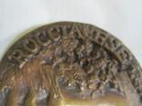 Настольная медаль-большая и тяжелая., фото №8