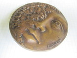 Настольная медаль-большая и тяжелая., фото №9