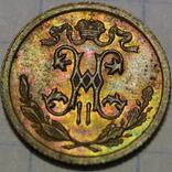 1/2 Копейки 1912 год.(Proof)., фото №3