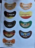 Коллекция пивных этикеток СССР и Украина, 231 шт., фото №3