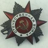 Орден отечественной войны 2 степени Перечекан «Монетный Двор», фото №4