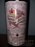 """Вино """"Черный Доктор"""" Солнечная Долина 0.75 л урожай 2005 г., фото №4"""