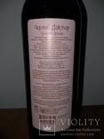 """Вино """"Черный Доктор"""" Солнечная Долина 0.75 л урожай 2005 г., фото №5"""