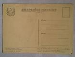 """""""Москва. Станция метро """"Комсомольская-кольцевая"""", 1953г., фото №3"""