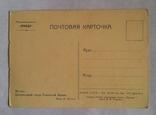 """""""Москва. Центральный Театр Советской Армии"""", 1955г., фото №3"""