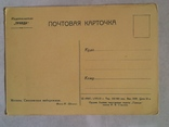 """""""Москва. Смоленская набережная"""", 1955г., фото №3"""