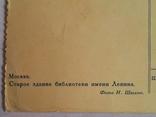 """Москва. Старое здание библиотеки им.Ленина"", 1955г., фото №4"