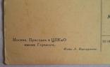 """Москва. Пристань в ЦПКиО им.Горького"", 1955г., фото №4"