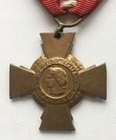 Франция. Крест воинской доблести., фото №4