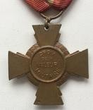 Франция. Крест воинской доблести., фото №2
