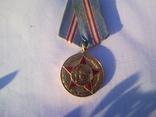 Медаль 50 лет вооруженных сил СССР, фото №3