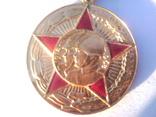 Медаль 50 лет вооруженных сил СССР, фото №4
