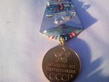 Медаль 50 лет вооруженных сил СССР, фото №6