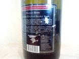 Шампанське Брют сортовий Золота Балка Крим Україна, фото №5