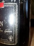 Шампанське Брют сортовий Золота Балка Крим Україна, фото №8