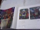 Украинска ікона Слобода Борисівка Ікона, фото №6