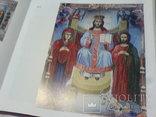 Украинска ікона Слобода Борисівка Ікона, фото №7