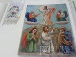 Украинска ікона Слобода Борисівка Ікона, фото №10